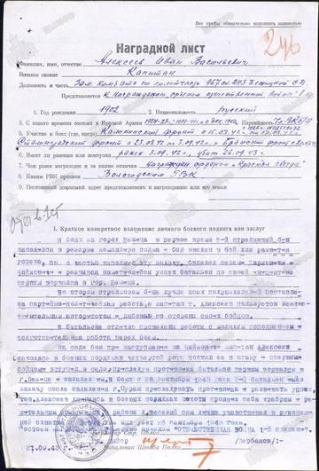 http://sf.uploads.ru/t/bztL3.jpg