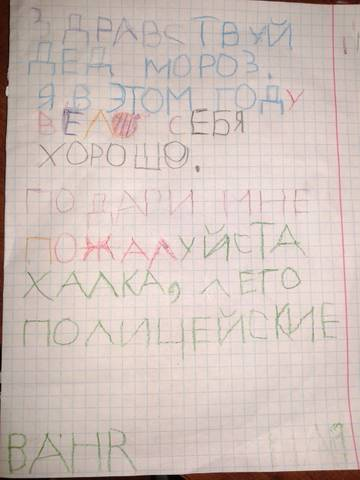 http://sf.uploads.ru/t/cQU68.jpg