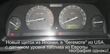 http://sf.uploads.ru/t/cd9bL.jpg