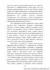http://sf.uploads.ru/t/cdDuU.jpg