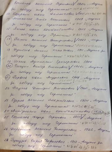 http://sf.uploads.ru/t/dltKI.jpg