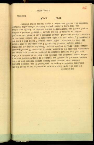 http://sf.uploads.ru/t/f9XiW.jpg