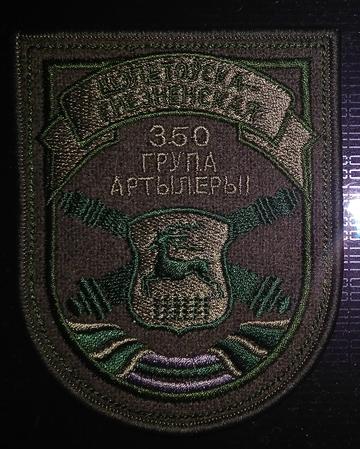http://sf.uploads.ru/t/fq9vS.png