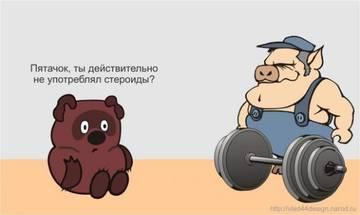 http://sf.uploads.ru/t/fre8v.jpg