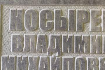 http://sf.uploads.ru/t/g0ZMP.jpg