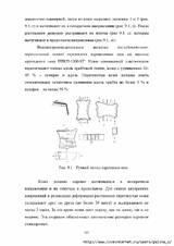 http://sf.uploads.ru/t/gYL19.jpg