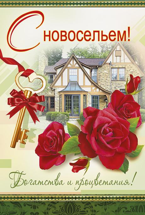http://sf.uploads.ru/t/hl29B.jpg