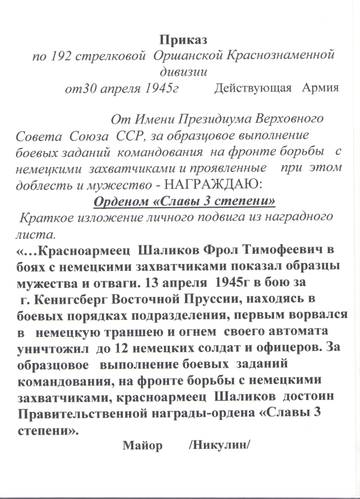 http://sf.uploads.ru/t/jQzEX.jpg