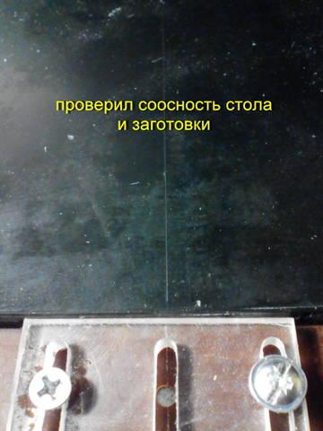http://sf.uploads.ru/t/jT62Z.jpg