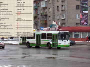 http://sf.uploads.ru/t/jZmcu.jpg