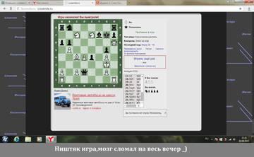 http://sf.uploads.ru/t/jb6Iz.jpg