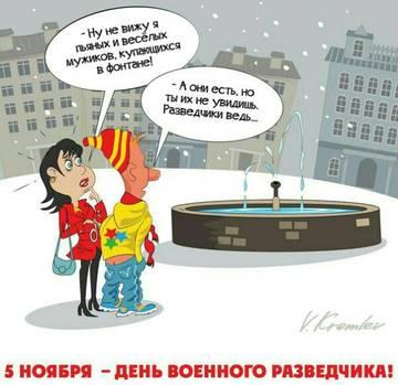 http://sf.uploads.ru/t/jsGgV.jpg