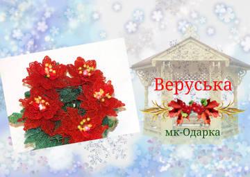 http://sf.uploads.ru/t/jvhGk.jpg