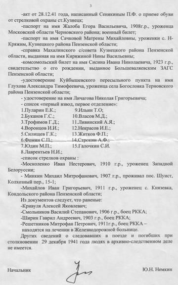 http://sf.uploads.ru/t/kJIgU.jpg