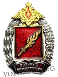 http://sf.uploads.ru/t/kVEX3.jpg