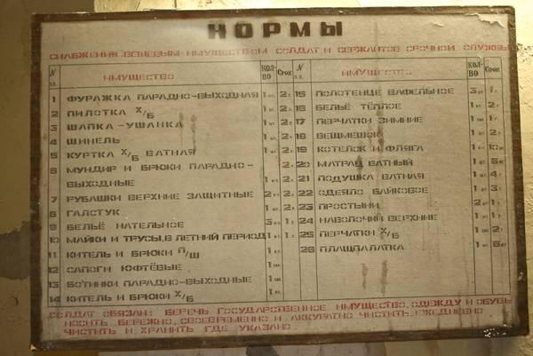 http://sf.uploads.ru/t/kZDu8.jpg