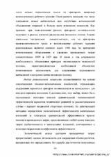 http://sf.uploads.ru/t/kmeTc.jpg