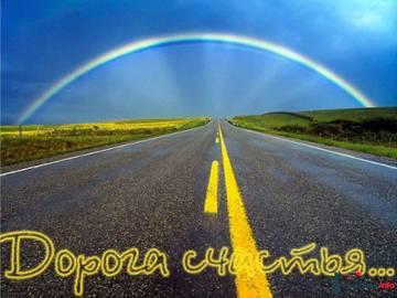 http://sf.uploads.ru/t/kvLZO.jpg