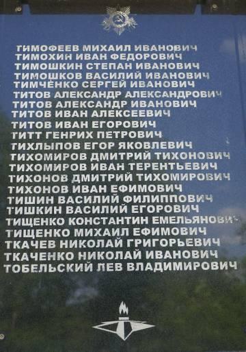 http://sf.uploads.ru/t/lDzV8.jpg