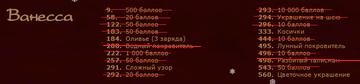 http://sf.uploads.ru/t/lHINp.png