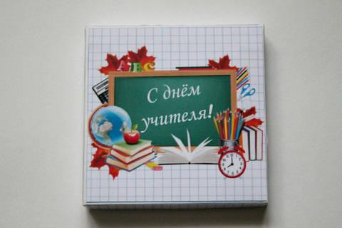 http://sf.uploads.ru/t/lkwfD.jpg
