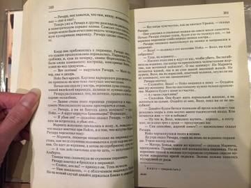 http://sf.uploads.ru/t/mHf1M.jpg