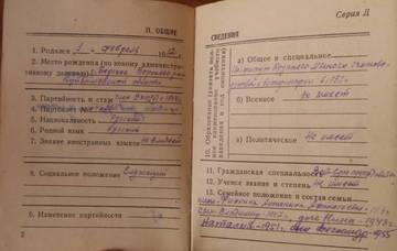 http://sf.uploads.ru/t/mYz9Z.jpg