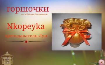 http://sf.uploads.ru/t/nPQwd.jpg