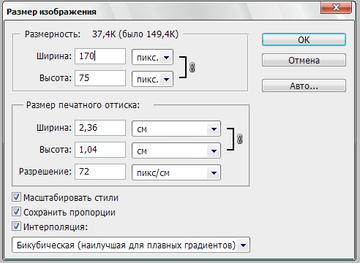 http://sf.uploads.ru/t/o4dcT.png