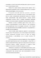 http://sf.uploads.ru/t/oLMfv.jpg