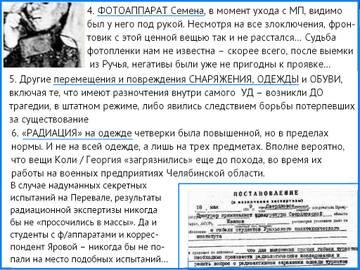 http://sf.uploads.ru/t/oa3kM.jpg