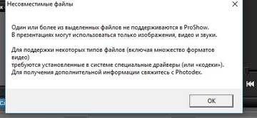 http://sf.uploads.ru/t/oa7TM.jpg