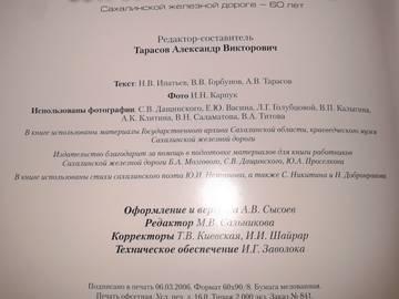 http://sf.uploads.ru/t/pLsmG.jpg