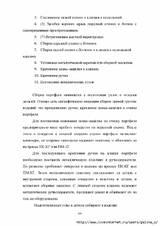 http://sf.uploads.ru/t/pQbYU.jpg