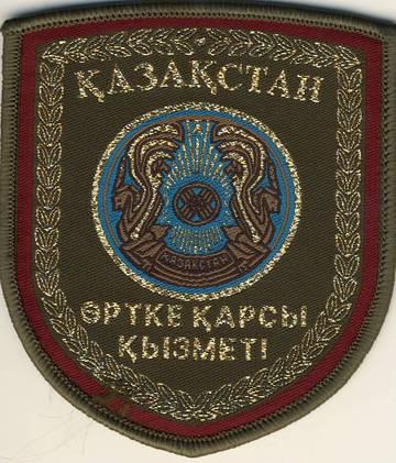 http://sf.uploads.ru/t/pd7oQ.jpg