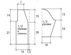 http://sf.uploads.ru/t/pxm6L.jpg