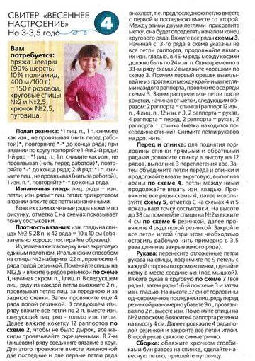http://sf.uploads.ru/t/qzUon.jpg