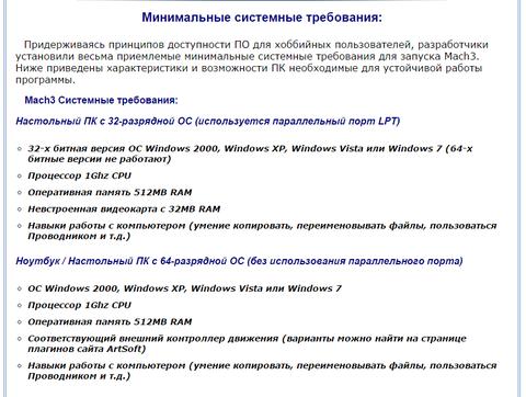 http://sf.uploads.ru/t/r0AYy.png