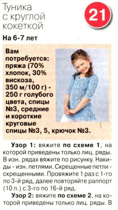 http://sf.uploads.ru/t/rFsAX.jpg