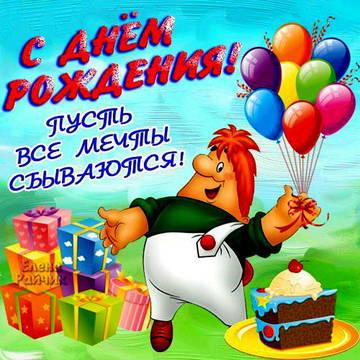http://sf.uploads.ru/t/rO2jX.jpg