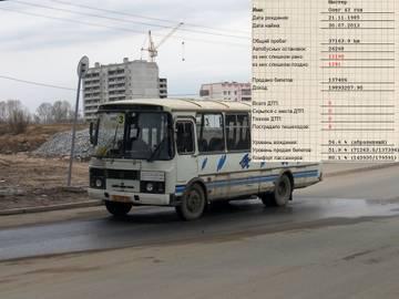 http://sf.uploads.ru/t/sPui8.jpg