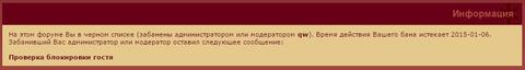 http://sf.uploads.ru/t/swM7h.png