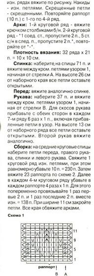 http://sf.uploads.ru/t/t4xsi.jpg