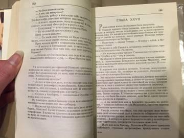 http://sf.uploads.ru/t/tLKcb.jpg