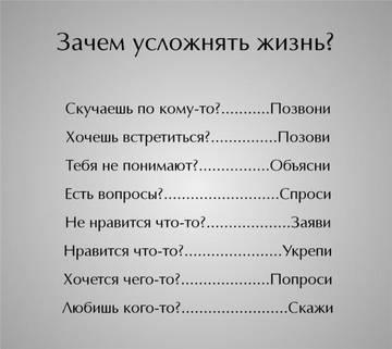 http://sf.uploads.ru/t/tZlnL.jpg