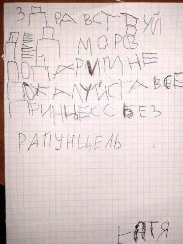 http://sf.uploads.ru/t/tolPw.jpg