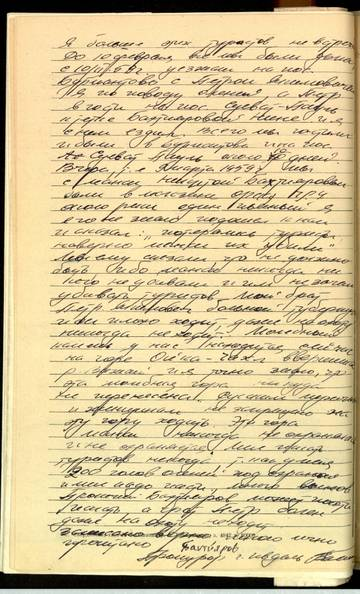 http://sf.uploads.ru/t/trPS6.jpg