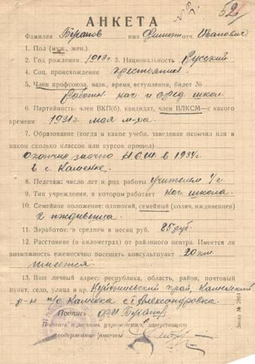 http://sf.uploads.ru/t/uTLAo.jpg