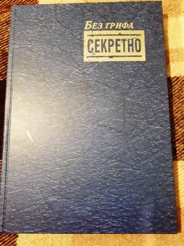 http://sf.uploads.ru/t/ua9nl.jpg