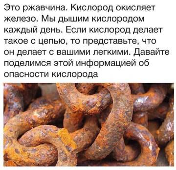 http://sf.uploads.ru/t/ui3UE.jpg